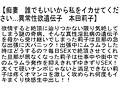 【お得セット】契約結婚いいなりSEX!!・痴妻・転落した長身...sample4