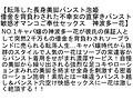 【お得セット】契約結婚いいなりSEX!!・痴妻・転落した長身...sample6