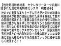 【お得セット】性欲処理特命秘書・ディープキスに堕ちた有閑...sample2