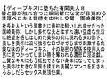 【お得セット】性欲処理特命秘書・ディープキスに堕ちた有閑...sample4