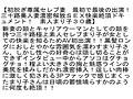 【お得セット】初脱ぎ専属セレブ妻・性悪エロ女、騙され泣き女 まり子 柳田やよい 相葉沙月 ありさ