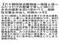 【お得セット】六十路隔世近親相姦1・2・4
