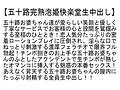 【お得セット】日本初!!五十路六十路限定中出しソープへようこそ・五十路完熟泡姫快楽堂生中出し・最高齢75歳!!全員生中出しされる最高級超熟ソープランド
