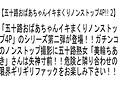 【お得セット】五十路おばあちゃんイキまくりノンストップ4P!! 2・3・4