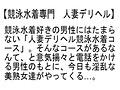 【お得セット】競泳水着専門 人妻デリヘル・僕の自慢のオナニ...sample2