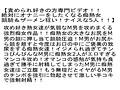 【お得セット】責められ好きの方専門ビデオ!!絶対にオナニ...sample2