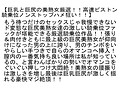 【お得セット】責められ好きの方専門ビデオ!!絶対にオナニ...sample4