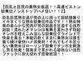 【お得セット】責められ好きの方専門ビデオ!!絶対にオナニ...sample6
