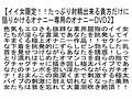 【お得セット】イイ女限定!!たっぷり射精出来る貴方だけに...sample4