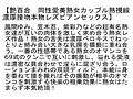 【お得セット】あなただけに語りかける!!過激美熟女マ○ビラ...sample6