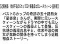 【お得セット】近親相姦 欲求不満のGカップ五十路義母は元レ...sample2