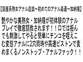 【お得セット】近親相姦 欲求不満のGカップ五十路義母は元レ...sample4