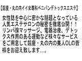 【お得セット】近親相姦 欲求不満のGカップ五十路義母は元レ...sample6