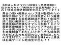 【お得セット】産婦人科オマ○コ診察1・2・男子便所ゲリラ出没痴女