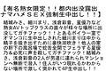 【お得セット】屋外露出おもらし潮吹き熟女・都内出没露出ナ...sample4