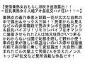 【お得セット】屋外露出おもらし潮吹き熟女・都内出没露出ナ...sample6
