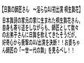 【お得セット】日舞の師匠さん・悲猥な年老いた不幸な母・孤...sample2