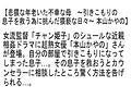 【お得セット】日舞の師匠さん・悲猥な年老いた不幸な母・孤...sample4