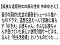 【お得セット】日舞の師匠さん・悲猥な年老いた不幸な母・孤...sample6