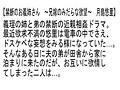 【お得セット】禁断のお義姉さん・本番エステに売られた不幸...sample2