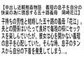 【お得セット】禁断のお義姉さん・本番エステに売られた不幸...sample6
