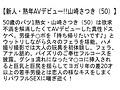 【お得セット】新人・熟年AVデビュー!!・その辺に居る可愛いおばさん初AV出演!!・ウブすぎる四十路妻AVデビュー2