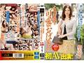 【お得セット】新人・熟年AVデビュー!!・その辺に居る可愛いおばさん初AV出演!!・ウブすぎる四十路妻AVデビュー3
