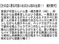 【お得セット】新人・熟年AVデビュー!!・その辺に居る可愛いおばさん初AV出演!!・ウブすぎる四十路妻AVデビュー4