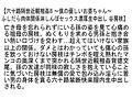 【お得セット】六十路隔世近親相姦6・8・働くおばちゃん 便所...sample4