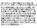 【お得セット】六十路隔世近親相姦6・8・働くおばちゃん 便所...sample6