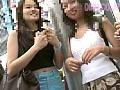 (sto015)[STO-015] 東京STREET SUMMER VERSION VOL.3 ダウンロード 24