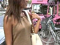 (sto015)[STO-015] 東京STREET SUMMER VERSION VOL.3 ダウンロード 25