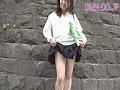 東京STREET SUMMER VERSION VOL.4sample5