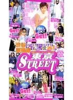 東京STREET 渋谷 原宿編 のぶチャン ダウンロード