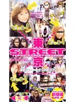 東京STREET 新宿編 かなチャン 美恵チャン みきチャン ダウンロード