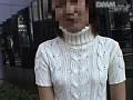 (sto043)[STO-043] 東京STREET 池袋編 さくらチャン ともみチャン まゆみチャン ダウンロード 9