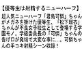 【お得セット】ぶっかけニューハーフ射精学園・優等生は射精...sample4
