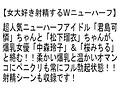 【お得セット】射精しまくる女大好きニューハーフ・爆乳大好...sample6