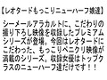 【お得セット】極みシーメール・レオタードもっこりニューハ...sample4