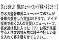 【お得セット】極みシーメール・レオタードもっこりニューハ...sample6