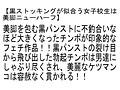 【お得セット】黒ストッキングが似合う女子校生は美脚ニュー...sample2