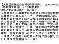 【お得セット】ニューハーフ女教師ビンビン物語!・人気温泉...sample4