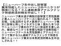 【お得セット】ニューハーフ女教師ビンビン物語!・人気温泉...sample6