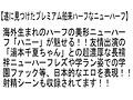 【お得セット】射精する日本最高学歴ニューハーフ・遂に見つけたプレミアム舶来ハーフなニューハーフ・極みシーメール 心
