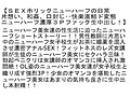 【お得セット】最上級ニューハーフレギンス猥褻妄想遊戯!!・極上ニューハーフと5P!!・SEXホリックニューハーフの日常