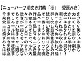 【お得セット】極限催眠ニューハーフ・ニューハーフ潮吹き射精「極」射精するニューハーフ女社長!!
