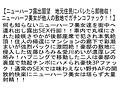 【お得セット】特訓!ニューハーフチアガール敏感ペニクリ本気射精!!・ニューハーフ露出願望・デカマラニューハーフ視姦