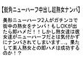 【お得セット】超S級ニューハーフ 逆アナルSEXSEXSEX2・街角...sample4