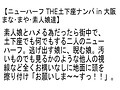 【お得セット】超S級ニューハーフ 逆アナルSEXSEXSEX2・街角...sample6