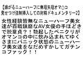【お得セット】ニューハーフ湯本千夏とLISAの精液を最後の一...sample4